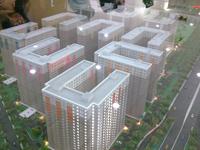 perencanaan gedung bertingkat